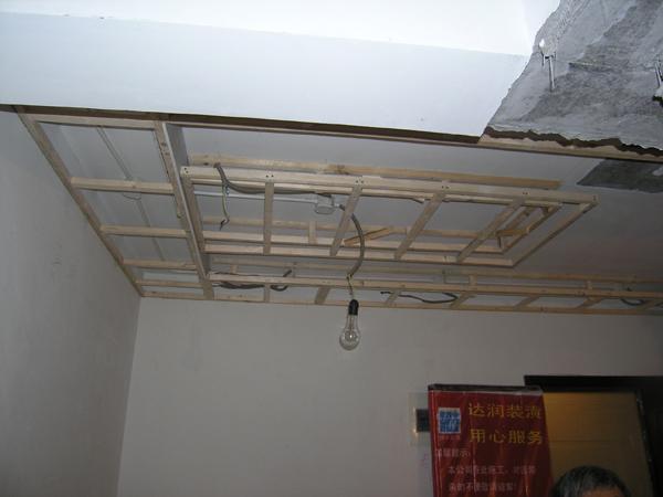 装修——电路施工图纸一定要保留