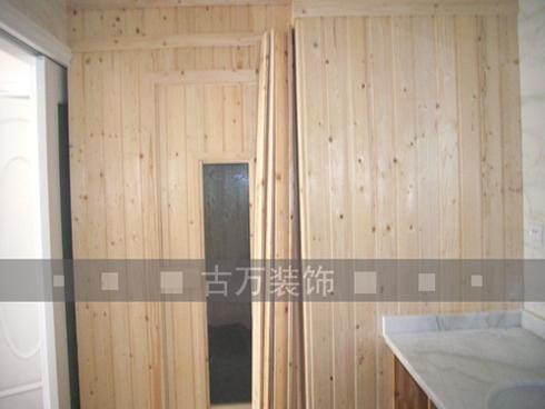 胶州路宝华雅苑木工工艺之蒸汽房