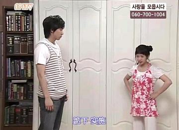 传闻中的七公主结局_看 传闻中的七公主> 学唯美浪漫韩式装修