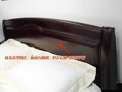 双叶实木卧室系列家具