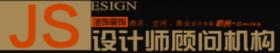 杭州洁饰装饰工程有限公司
