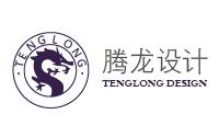 上海腾龙设计装潢工程有限公司