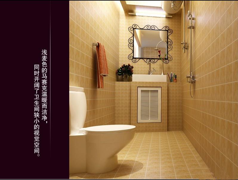 卫生间里,墙面与地面采用同一色系的马赛克,新颖时尚.