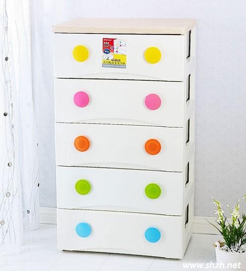 彩色塑料收纳柜