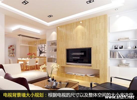 木质客厅电视背景墙装修攻略